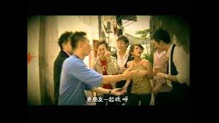 庆祝 — MY ASTRO 大合唱 [Official MV]