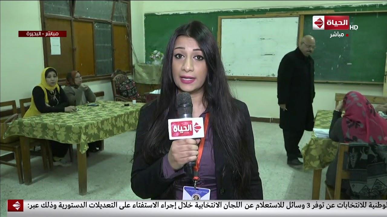 مروة عاطف مراسلة الحياة اليوم بالبحيرة: تواجد أعداد كبيرة من الطلبة للمشاركة في الاستفتاء