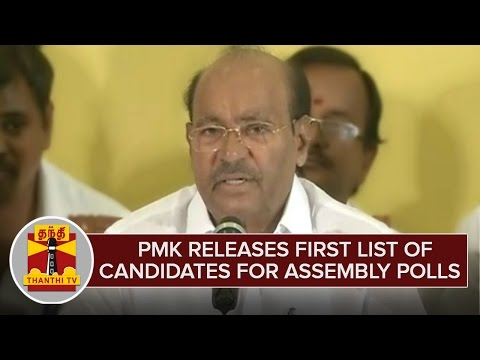 PMK-releases-First-List-of-Candidates-for-2016-Assembly-Polls--Thanthi-TV