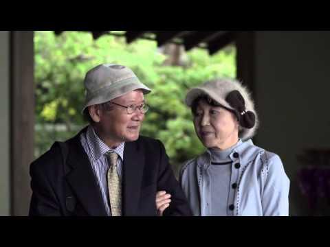 AWARA HAPPY FILM episode3「老人と妻、そして運転手」