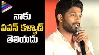 Video Allu Arjun Comments on Pawan Kalyan | Ram Charan about Pawan Kalyan | #PSPK25 | Telugu Filmnagar MP3, 3GP, MP4, WEBM, AVI, FLV September 2018
