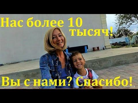 Обращение к подписчикам канала (видео)