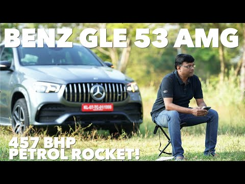 Mercedes Benz GLE 53AMG   457 Bhp ,3L Petrol   Review by Baiju N Nair