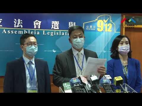 【小城大事2021】第七屆立法會選舉 ...