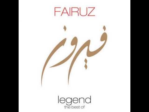 Fayi' Ya Hawa - Fairouz فايق يا هوى - فيروز