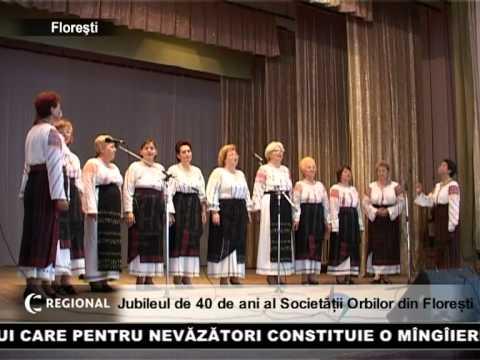 Jubileul de 40 de ani a Societăţii Orbilor din Floreşti