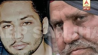 Video Gangs of ਪੰਜਾਬ: Story of gangster Jaipal Bhullar download in MP3, 3GP, MP4, WEBM, AVI, FLV January 2017
