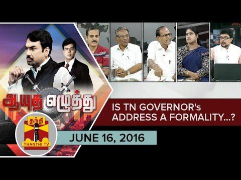 -16-06-2016-Ayutha-Eazhuthu-Is-TN-Governors-Address-a-Formality-Thanthi-TV