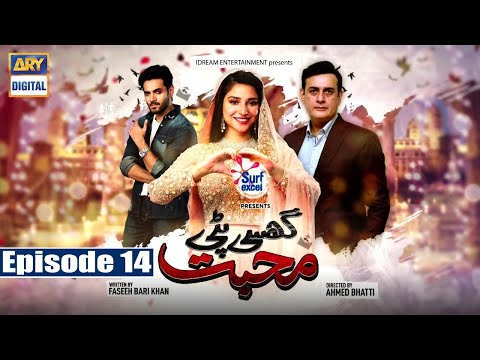 Ghisi Piti Mohabbat Episode 14 - Presented by Surf Excel [Subtitle Eng] - 5th Nov 2020 - ARY Digital