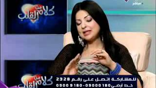 د.سمر العمريطي_علاج الانيميا وفقر الدم