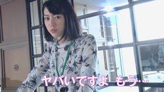 三吉彩花、ダンス撮り直しの連続で「ヤバイです」とリタイヤ寸前!?/映画『ダンスウィズミー』メイキング映像