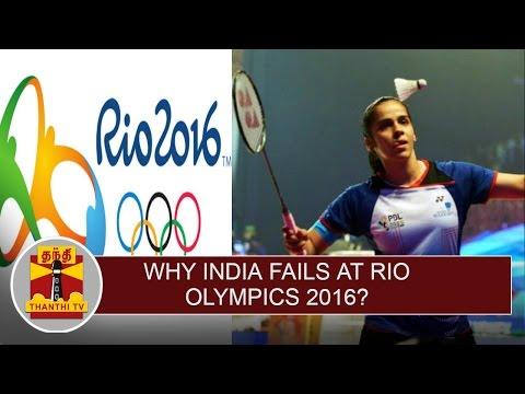 Why-India-fails-at-Rio-Olympics-2016-Thanthi-TV