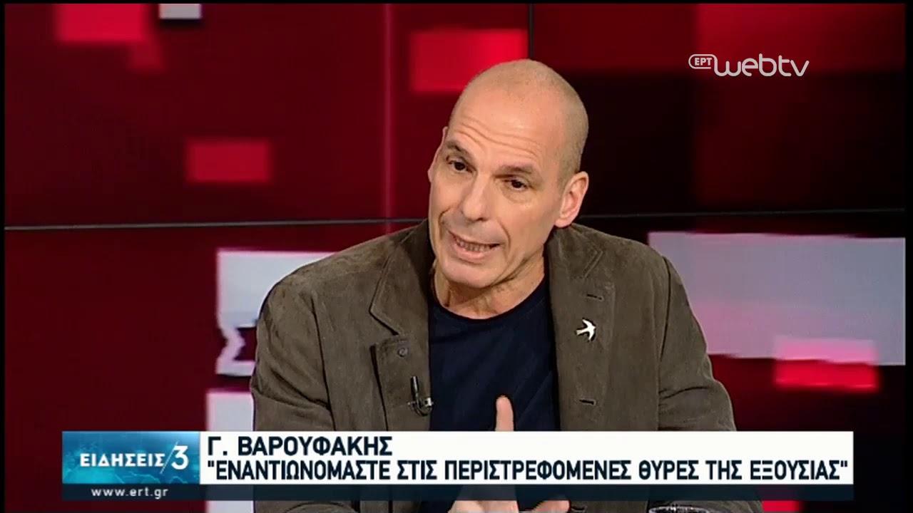 Βαρουφάκης στην ΕΡΤ: Λάθος η επίσκεψη Χάφταρ – Τι λέει για την Σακελλαροπούλου | 18/01/2020