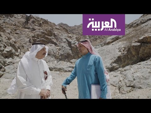 العرب اليوم - بالفيديو: تصور المكان الذي كانت تقدم فيها الهدايا لصنم