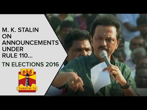 M-K-Stalin-on-Announcements-Under-Rule-110-and-Jayalalithaas-Birthday-Thanthi-TV