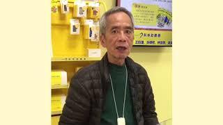 助聽器北北基 陳先生