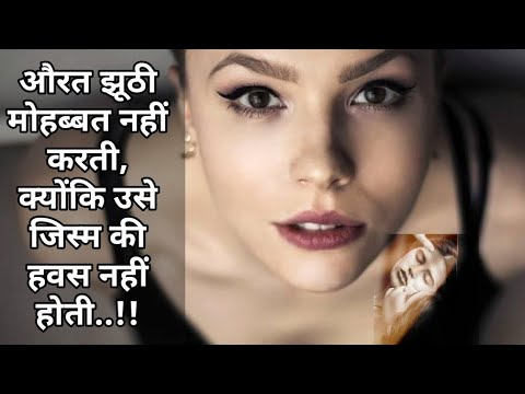 Heart Touching Quotes - Hindi Quotes , Shayri , Lovers , Relationship  Sad Quotes 2018