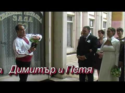 Сватбен ден на Даниела и Радослав