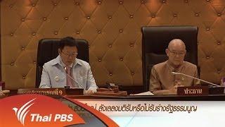 ข่าวค่ำ มิติใหม่ทั่วไทย - 22 ส.ค. 58