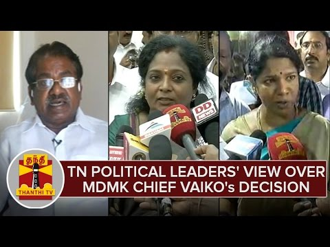 TN-Political-Leaders-View-Over-MDMK-Chief-Vaikos-Decision--Thanthi-TV