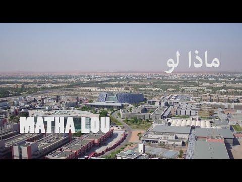 Short Film   Matha Lou   ماذا لو   Arabic with English Subtitles