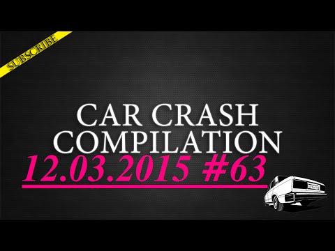 Car crash compilation #63 | Подборка аварий 12.03.2015