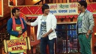 Vivek Oberoi On Comedy Nights With Kapil 3RD May 2014 Episode