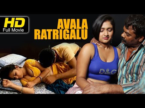 Avala Ratrigalu Full HD Kannada Movie | New Kannada Romantic Movies | Sweety, Rani Chandru