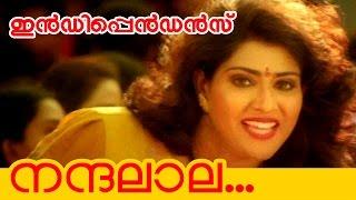 Video Nandalala Nandalala... | Malayalam Movie Independence | Movie Song MP3, 3GP, MP4, WEBM, AVI, FLV November 2018
