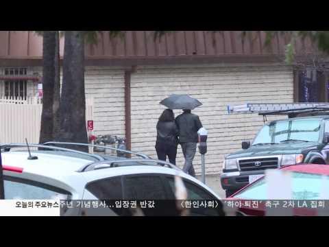 이번주 겨울 폭풍전선 11.28.16 KBS America News
