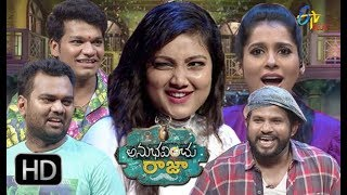 Video Anubhavinchu Raja | Anchor Priyanka | 1st September 2018 | Full Episode 28 | ETV Plus MP3, 3GP, MP4, WEBM, AVI, FLV Desember 2018