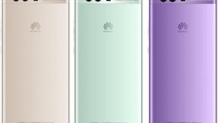 Huawei P10 e P10 Plus, ecco come potrebbero essere