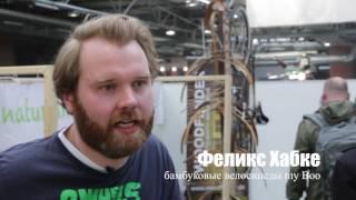 Существует устойчивое поверье, что немeц больше всего любит сво ю машинy. Но есть одна вещь, которую он любит ещё больше - а именно, свой велосипед. 200 лет назад на юго-западе Германии, Барон Карл фон Дрез изобрёл беговел и, таким образом, дал толчок международной истории успеха велосипеда.https://www.deutschland.de/ru/topic/obsestvo/sport-dosug/germania-strana-velosipedov