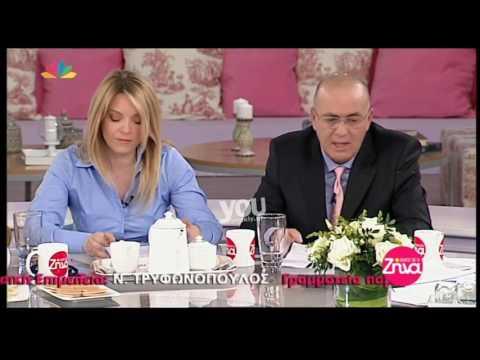 Αποκάλυψη του δικηγόρου της Μίνας Αρναούτη: «Αν οδηγούσε η Φρόσω η αποζημίωση...»