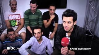 Arabs Got Talent - تعرف أكثرعلى فرقة شوارعنا - شوارعنا
