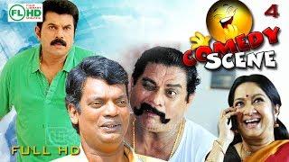 Best Comedy bazarvarious film Comedy ScenesMohanlal Mukesh  Jagathy  Kalpana  Suraj venjaramoodu  Hari Shree Asokan  othersS U B S C R I B Ehttps://www.youtube.com/channel/UCPKJnVrqHvxbQJkzgO71C7A?sub_confirmation=1