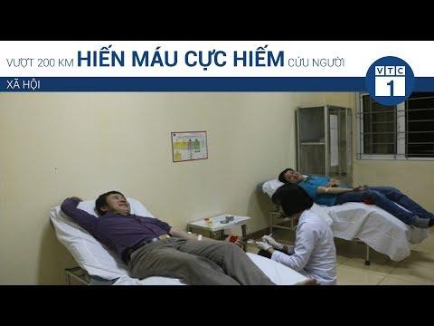Vượt 200 km hiến máu cực hiếm cứu người | VTC1 - Thời lượng: 65 giây.