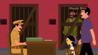 Avvaiyar Aathichchudi Kathaigal - 10 Oppuravu Ozhugu - Avvaiyar Aathichchudi Kathaigal - Animated /