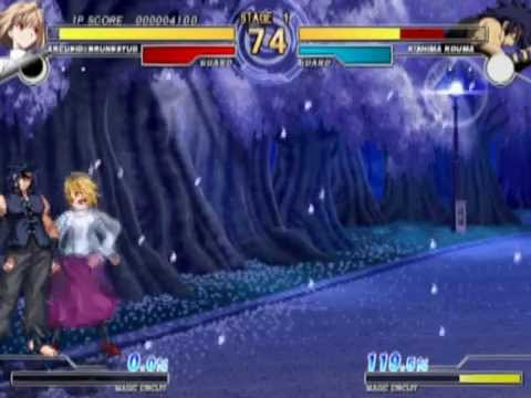 Melty Blood : Actress Again Playstation 2