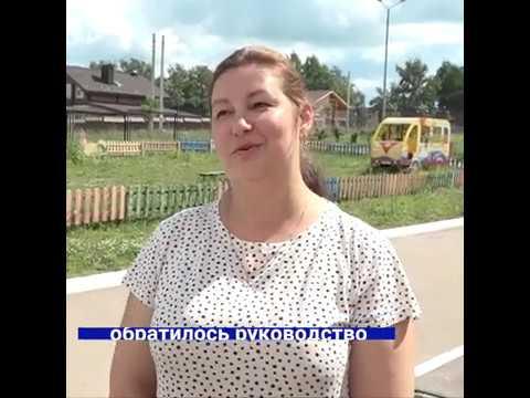 """субботник в детском саду """"Бережок"""""""