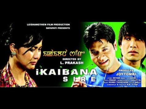 Ikaibana Sire (disc-1) || Manipuri Latest Movie~