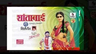 Marathi Song - Shantabai - Superhit Marathi Song 2015 - Sumeet Music Music/Lyrics/Singer: Sanjay Londe. Producer: Subhash...