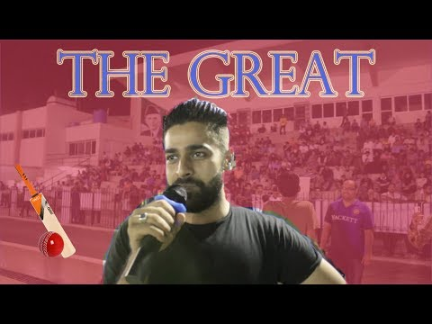 Cricket Fever | The Great Mohammad Ali | Amazing reveiw