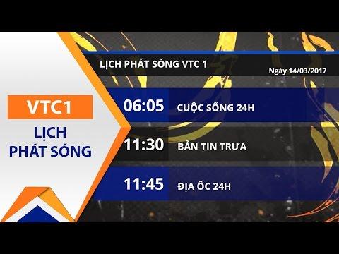 Lịch phát sóng VTC1 ngày 14/03/2017 | VTC - Thời lượng: 2 phút, 3 giây.