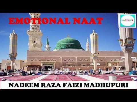 Video NADEEM RAZA FAIZI MADHUPURI || PHOOL HAI MADINE ME || VERY EMOTIONAL NAAT || NAAT INFO download in MP3, 3GP, MP4, WEBM, AVI, FLV January 2017