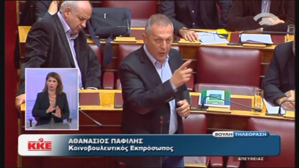 Προϋπολογισμός 2016: Θ.Παφίλης (Κοιν.Εκπρ. ΚΚΕ) (05/12/2015)
