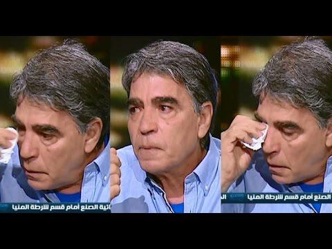 محمود الجندي يبكي على مصر