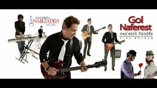 Gol Nafrest Music Video Ahmad Reza Nabizadeh