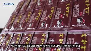 video thumbnail Hypoallergenic 7-Minute Complete Shrimp Dye Dabit Hair Color Cream youtube