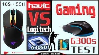 Gaming mouse Review / Oyuncu Mouse İnceleme / Video 4  Pro gamer /  Daha fazla göstere tıklayın / Click Show more---6-Button Gaming Mouse with  // Avago A3050 Chipset, Up to 500 -1000 -4000 DPI, RGBHAVIT HV-MS761 Size: 127.58mm(4.98 inches)*67.67mm(2.64 inches)*41.04mm(1.6 inches)Number of Keys: 6Resolution: 500-1000-1500-2000-3000-4000Full özellikler [Description] : https://www.prohavit.com/products/hv-ms761-6-button-gaming-mouse/Fiyat sürekli değişiyor... (model no ile arama yapınız)1- Aliexpress : https://tr.aliexpress.com/item/HAVIT-Wired-4000-DPI-Gaming-Mouse-with-6-Buttons-6-LED-Lights-and-6-DPI-Adjustable/32760106620.html?spm=a2g0s.9042311.0.0.sWY0if&aff_platform=aaf&cpt=1502484263432&sk=6uzVJaI&aff_trace_key=49fdbcfc37d148a6bb7c688b1ab488dc-1502484263432-08407-6uzVJaI2- Amazon Link: https://www.amazon.com/Gaming-Lights-Adjustable-Computer-Laptop-Macbook/dp/B01KXI4KYA--------------------------------------------------------------------------1-Mouse [2] 22$ - 75tl : https://www.youtube.com/watch?v=xQ1PYNyYdFs&list=PLPESIb1ITHdsZt8_14UGyX4A23rCn64j3&index=3&t=20s2-Mouse [1] 8$ - 30tl : https://www.youtube.com/watch?v=YCKrI...3-Mouse [3] 13$ - 50tl : https://www.youtube.com/watch?v=iFdva...4-Full Mouse tanıtım Film / Promotional video [12 models] : https://www.youtube.com/watch?v=krYio...5-AliExpress Full Videos / İnceleme Review... [Mouse ,Kulaklık Headset ,Cooler Soğutucu Fan..!]: https://www.youtube.com/playlist?list...------------------------------------------Game Performance 1- Sistem performansı +ISI düşürme Videoları [Pc reduce temperature] : https://www.youtube.com/playlist?list...2- Windows 10 -8 -7 Sistem yükleme ve ayar Videolari [Download and İnstall] : https://www.youtube.com/playlist?list...3- Oyunlar, Games +FPS ,Güç artırma + Temp ,Isı düşürme Videoları: https://www.youtube.com/playlist?list...-----------------------------------------------Facebook: https://www.facebook.com/c.ugurdo.istAcer V Nitro özel: https://www.facebook.com/c.ugurdo.acer/Goog